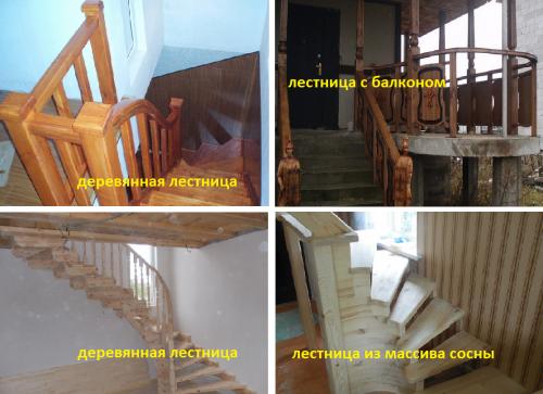 lestnitsyi_500x363